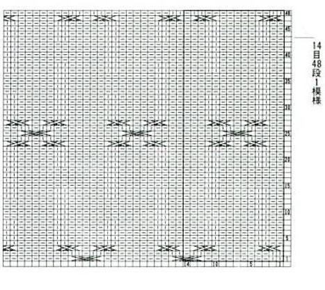Wave-cable-knitting-stitch-chart