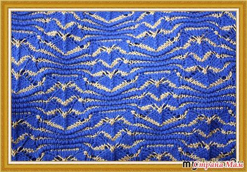 Missoni Style Knitting Stitches