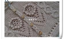 Flower bobble knit