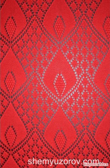 large Flame Knitting Stitch