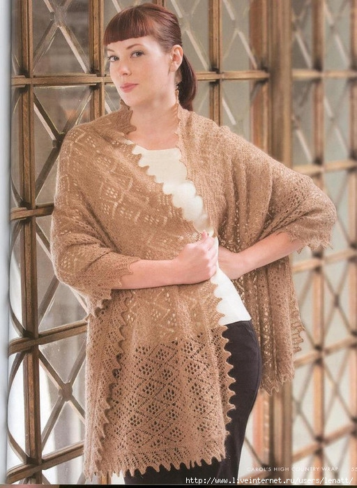 Diamond Lace High Country Wrap