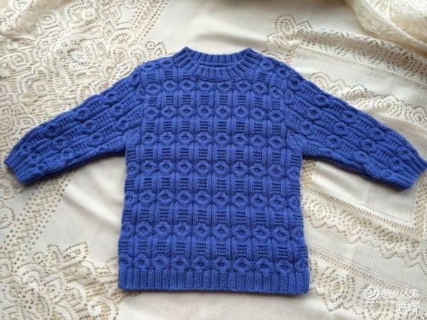columns and circles knit stitch
