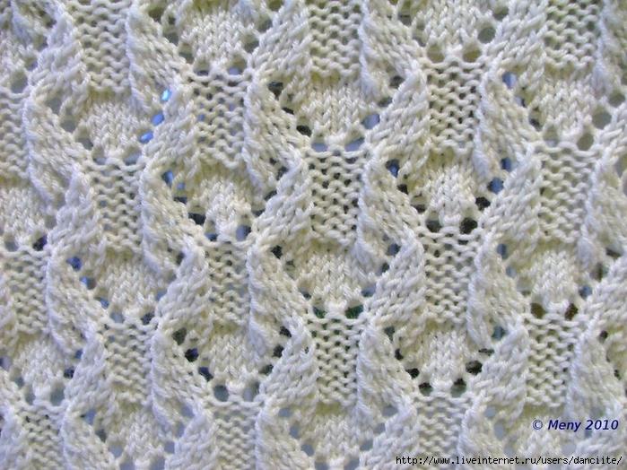 Lace Pattern 1 Knitting Kingdom