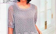 Interlinked hearts lace panel knit stitch