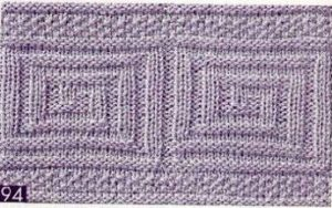 Knitted Edging Patterns - Knitting Kingdom (12 free knitting patterns)