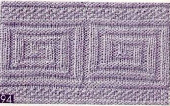 Greek Key Knit Stitch - Knitting Kingdom
