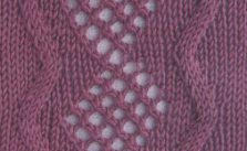 Lace Diamond Surrounded by Cables Knit Stitch