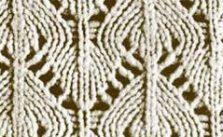Spades lace Knitting Stitch