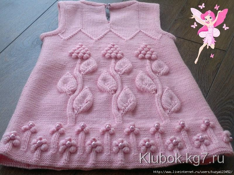 Cable Leaf Baby Dress Knitting Pattern Knitting Kingdom