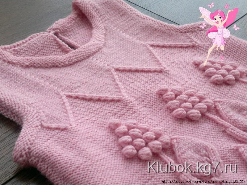 Cable Leaf Baby Dress Knitting Pattern