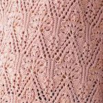 Arched Lace Idea Knitting Stitch