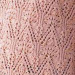 Arched Lace Idea Knitting Stitch