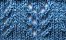 Arrow Lace Stitch Knitting
