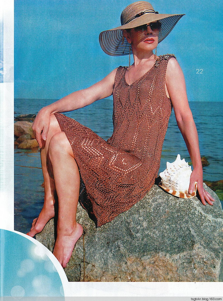 Short Summer Lace Dress Knitting Pattern