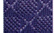 Eyelet Lace Diamond Stitch Free Knitting