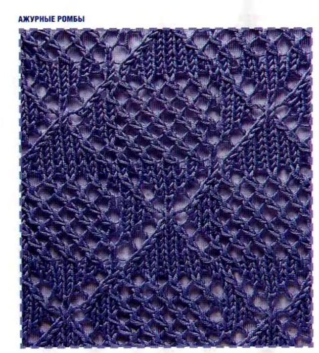Knitting Stitches Eyelet Lace : Eyelet Lace Diamond Stitch Free Knitting - Knitting Kingdom