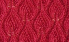 Flames Knitting Stitch