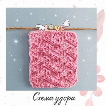 Knit and Purl Broken Chevron Knitting Stitch